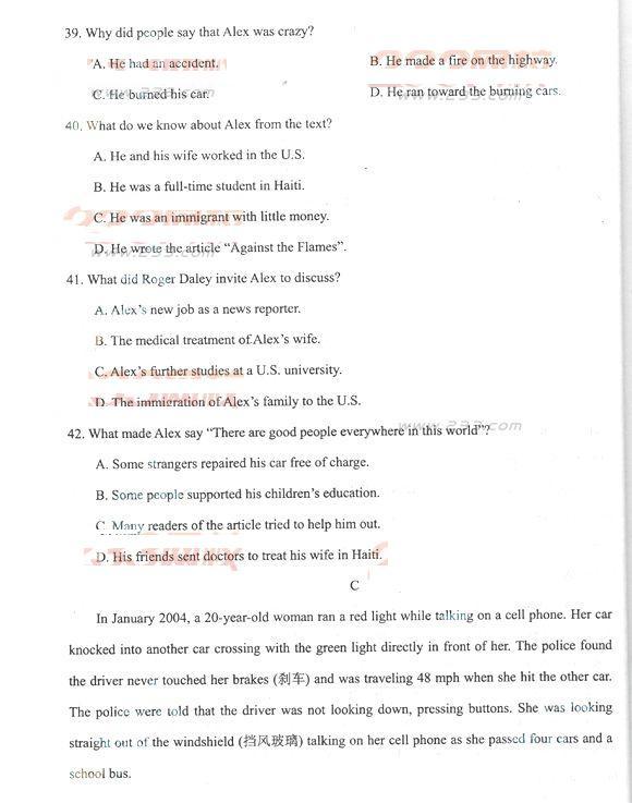 2013年成考高起点英语真题及答案(完整版)