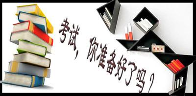 2019年万博manbetx官网app下载万博体育手机版登陆各科复习技巧