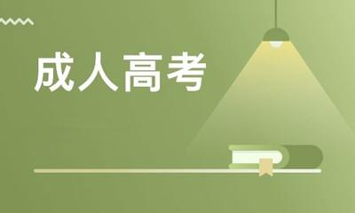 2019年万博manbetx官网app下载万博体育手机版登陆万博官网登录入口高数答题技巧