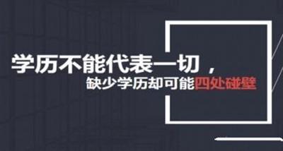 万博manbetx官网app下载万博体育手机版登陆万博官网登录入口和统招万博官网登录入口有什么区别?