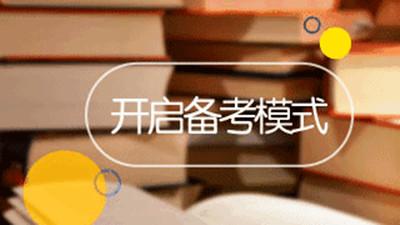2020年万博manbetx官网app下载万博体育手机版登陆万博官网登录入口专业课复习方法