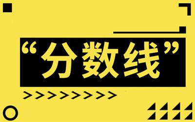 2019年万博manbetx官网app下载成人高等教育考试招生网上录取最