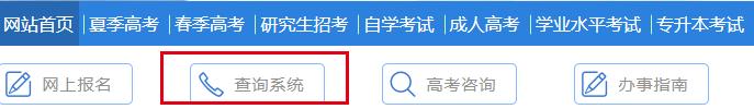2019年万博manbetx官网app下载万博体育手机版登陆录取结果查询入口已开通