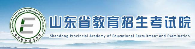 万博manbetx官网app下载成考招生网:万博manbetx官网app下载省教育考试院