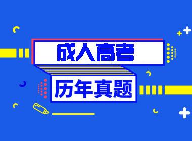 万博manbetx官网app下载万博体育手机版登陆真题汇总