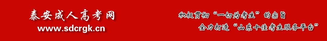 泰安万博体育手机版登陆网